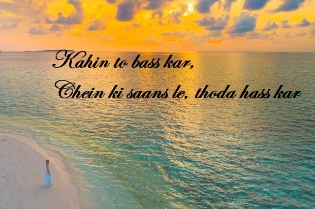 one line love status in hindi, one line status in hindi, one line status, one line attitude status, one side love shayari, one line shayari, one line status hindi, one side love shayri, one line shayari in hindi on life