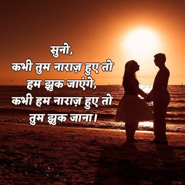 love quotes hindi, love shayari for girlfriend, lovesove, love sms in hindi, love lines in hindi, love shayari in hindi for boyfriend, love quotes in hindi for her, dil love shayari, shayari love, two line love shayari, love shayri for gf, love shayari in hindi, sad love shayari with images