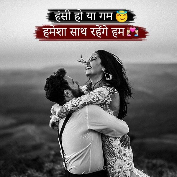 hindi quotes about life and love, Love shayari, romantic love shayari, cute love shayari, love shayari hindi, sad love shayari, heart touching shayari of a love, love sayri, sad love quotes in hindi, true love status in hindi, true love shayari, Love shayri, 2 line love shayari in hindi
