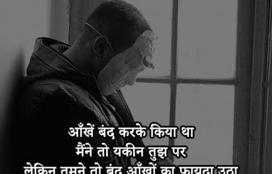 Best Dard Shayari, दर्द भरी शायरी, Pyar Ka Dard ...