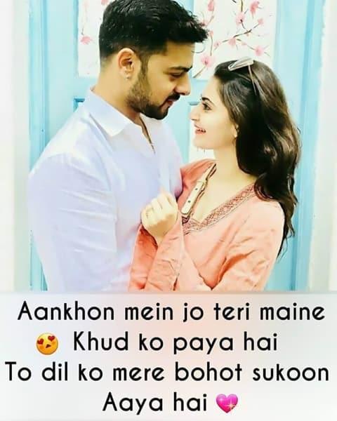 hindi shayari love, love shayari for gf in hindi, love shayari english, love status english, two line love shayari in hindi, best love shayari, love status 2 line, love letter in hindi, love shayari two line, sweet love sms in hindi, shayari love hindi, love status hindi 2 line, 2 lines love shayari, true love quotes in hindi, heart touching love shayari in hindi, sweet love sms hindi girlfriend