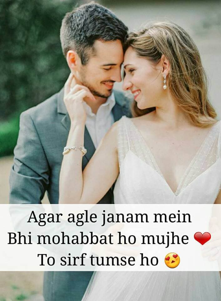 two line status in hindi, two line romantic shayari, two line love status, two line shayari on zindagi, two line quotes in hindi, two line status in hindi on life, two line sad status