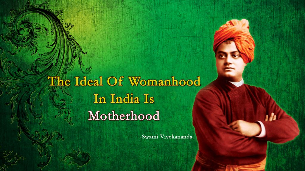vivekananda quotes on education in hindi, suvichar of swami vivekananda in hindi, swami vivekananda quotes in hindi and english, swami vivekananda thoughts in hindi and english, swami vivekananda thoughts in marathi, swami vivekananda quotes in english