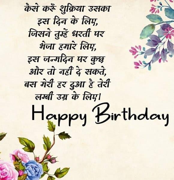 happy birthday status, birthday status, Birthday status, status happy birthday, birthday wishes status