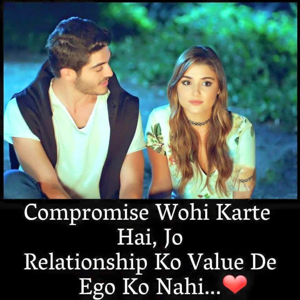 two line shayari, two line shayari in hindi on life, two line love shayari, two line status, awesome two line shayari in hindi, two line shayari collections hindi