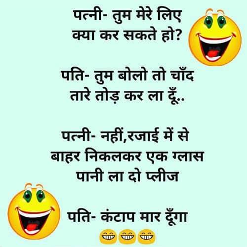 thandi morning, thandi quotes, thandi shayari, Thandi status image, Thandi Subah ki shayari, Thandi Thandi wallpaper, thandi thandi subah hindi image, thandi thandi morning wish, thandi thandi hawa good morning shayri, thandi thandi gud mrng msg and photo, thandi thandi good morning sms, thandi thandi good morning in hindi images