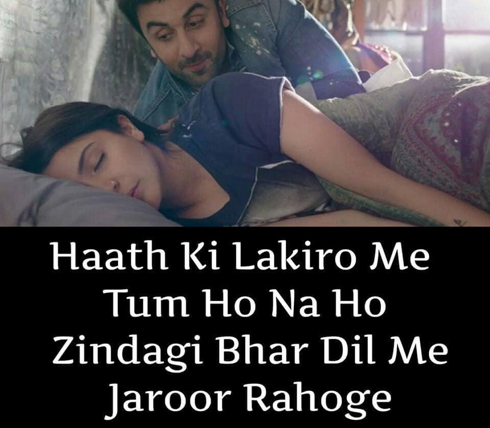 लव शायरी इन हिंदी, Heart Touching Love Shayari In Hindi, Love Shayari Romantic, Love Shayari With Images, Love With Shayari Image