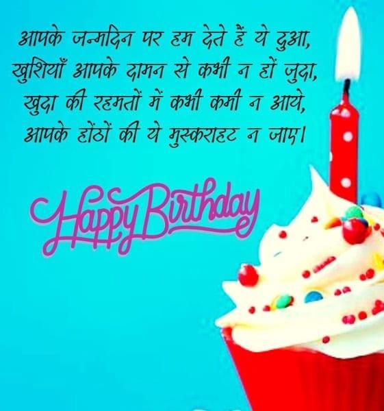 happy birthday fb status, birthday fb status, Birthday Status For Friend, happy birthday whatsapp status, birthday status in english, Happy birthday status for fb