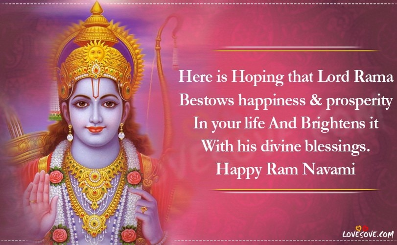 ram navami shayri, ram navami status in english, ram navmi shayri, rama navami wishes in english, Images for ram navmi, Ram Navami Images, Happy Ram Navami 2020 Wishes Images, Happy Ram Navami 2020 Whatsapp Status, ram navami images for whatsapp dp, happy ram navami wishes images, Ram Navami 2020, latest ram navami quotes in hindi fonts, ram navami ki hardik shubhkamnaye hindi me