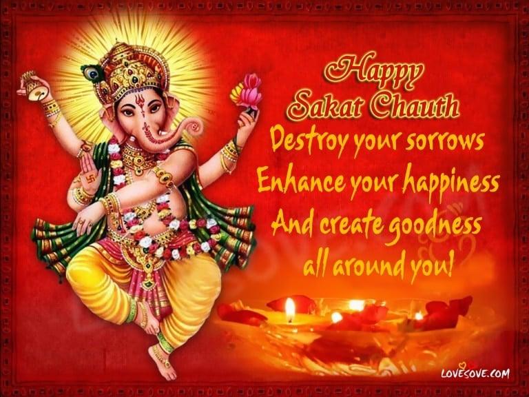 sankashti chaturthi chya hardik shubhechha images, sankashti chaturthi wishes in english, sankashti chaturthi wishes in marathi, happy sankashti wishes, Sankashti Chaturthi 2020, वक्रतुंडी चतुर्थी, माघी चौथ, तिलकुटा चौथ, हैप्पी संकष्टी चतुर्थी, सकट चौथ की हार्दिक शुभकामनाएं