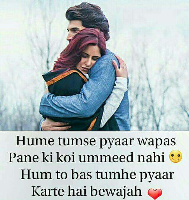 love quotes hindi, love shayari for girlfriend, lovesove, love sms in hindi, love lines in hindi, love shayari in hindi for boyfriend, love quotes in hindi for her, dil love shayari, shayari love, two line love shayari, love shayri for gf, love shayari in hindi