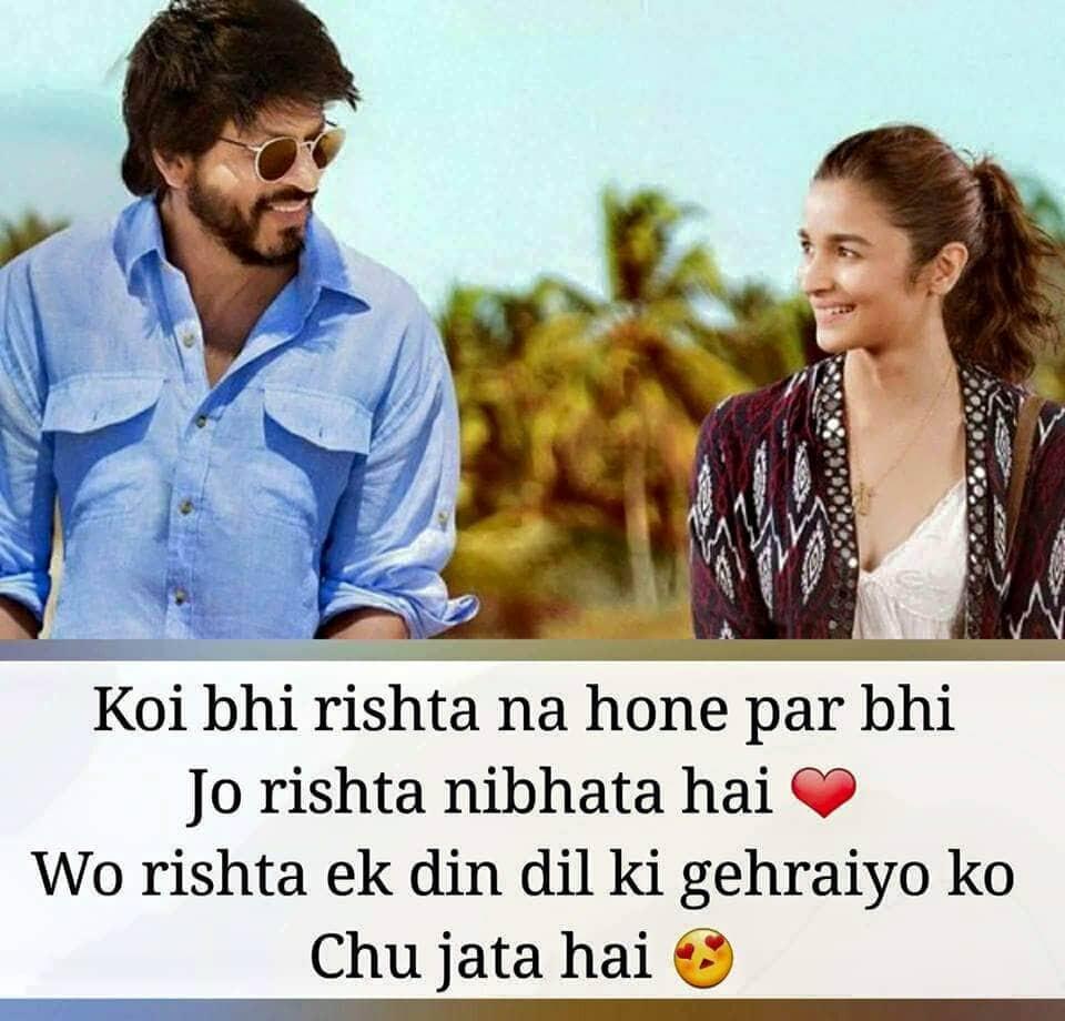 hindi love shayari, hindi shayari love sad, love shayari 2 line, love shayari image, love quotes in hindi for him, miss u shayari for love, beautiful love status, love shayari status, shero shayari love hindi, romantic shayari on love in hindi, shayari for love, love status in hindi, first love shayari