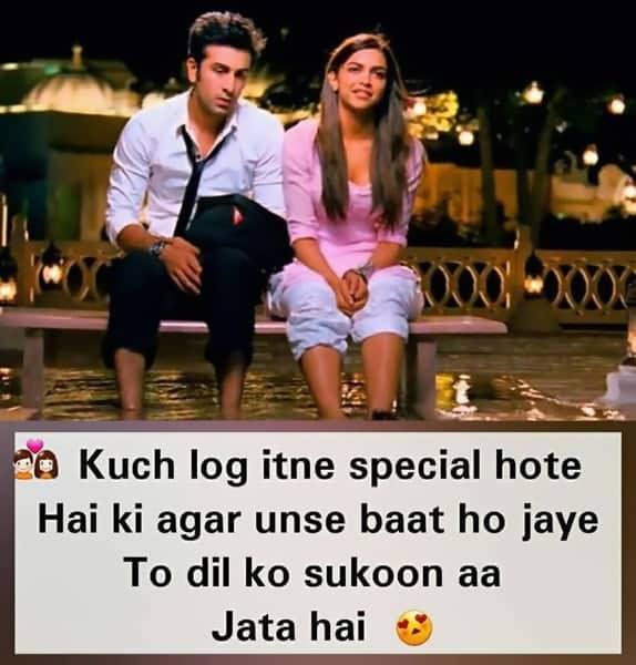 love quotes hindi, love shayari for girlfriend, lovesove, love sms in hindi, love lines in hindi, love shayari in hindi for boyfriend, love quotes in hindi for her, dil love shayari, shayari love, two line love shayari, love shayri for gf, love shayari in hindi, sad love shayari with images, heart touching love shayari, hindi love quotes, 2 line love status, hindi quotes about life and love, Love shayari, romantic love shayari