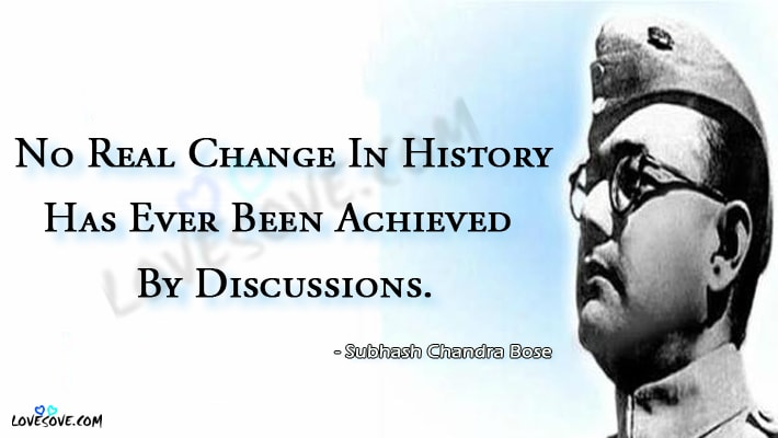 Powerful Quotes By Subhash Chandra Bose That Have Inspired Millions, Subhash Chandra Bose Quotes For Students And Children, Quotes By Subhash Chandra Bose That Will Bring Out The Patriot In You, Subhash Chandra Bose Inspirational Quotes, NetaJi Subhash Chandra Bose Quotes In Hindi, Netaji Subhash Chandra Bose Quotes, नेताजी सुभाष चन्द्र बोस के अनमोल विचार