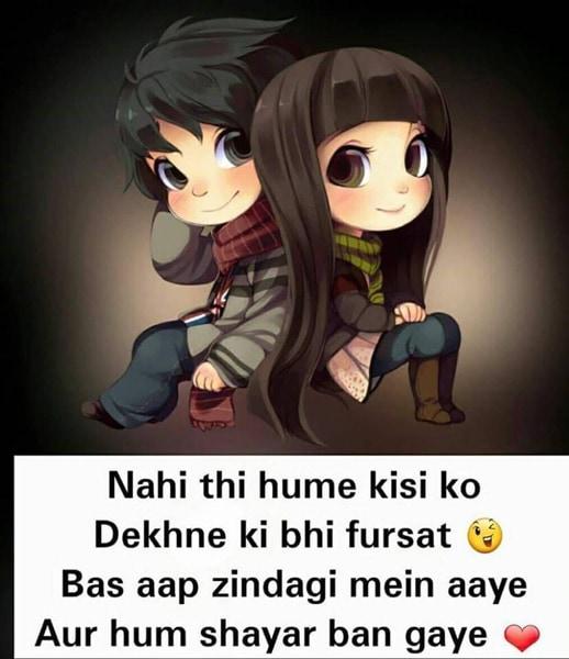 Love shayari, romantic love shayari, cute love shayari, love shayari hindi, sad love shayari, heart touching shayari of a love, love sayri, sad love quotes in hindi, true love status in hindi, true love shayari, Love shayri, 2 line love shayari in hindi, love quotes in hindi for girlfriend, love line in hindi, love attitude status, best love quotes in hindi, cute love status hindi, sweet love sms hindi, 2 line love status in hindi, love romantic shayari