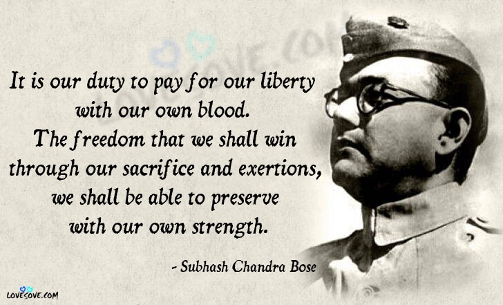 Inspirational Quotes By Subhash Chandra Bose On True Soldiers, Inspirational Quotes By Netaji On Emotions, Quotes By Netaji On Madness, Quotes By Netaji On Wasting Time, Quotes By Netaji Subhash Chandra Bose On Character, Netaji Quotes On Mother, Powerful Quotes By Subhash Chandra Bose That Have Inspired Millions, Subhash Chandra Bose Quotes For Students And Children, Quotes By Subhash Chandra Bose That Will Bring Out The Patriot In You, Subhash Chandra Bose Inspirational Quotes