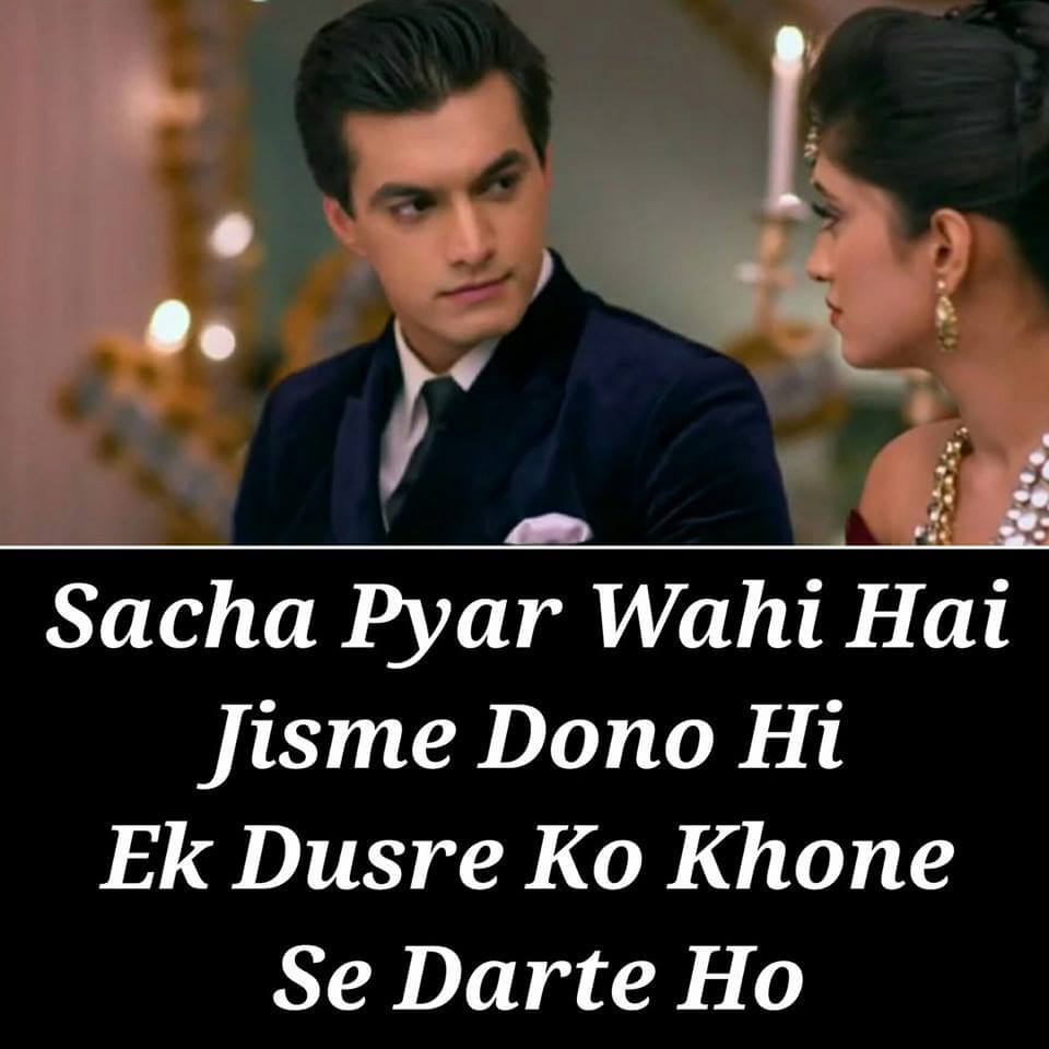 2 line shayari in english, 2 line shayari attitude, 2 Line Sad Shayari for Girlfriend, 2 line miss u shayari for Love, 2 line cute shayari, two line thought in hindi
