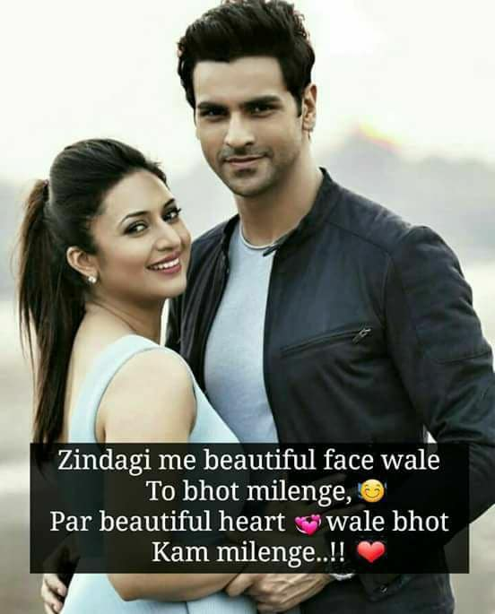 Best two line shayari ever, 2 line in hindi font on life, two line attitude shayari in hindi, Two line Shayari in hindi, two line shayari in hindi on life, best love shayari 2 lines