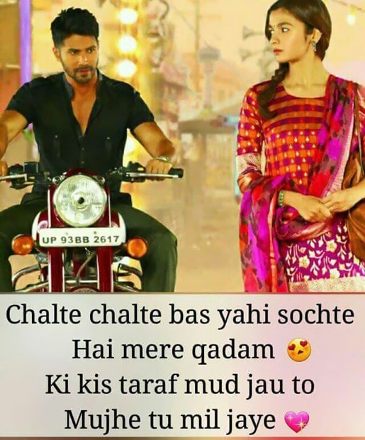 2 line sad shayari hindi, sad shayari in hindi, sad status in hindi, sad shayari wallpaper, sad love quotes in hindi, hindi shayari love sad, very heart touching sad quotes in hindi, sad lines in hindi, sad shayari images, sad quotes in hindi, sad shayari image download, Sad shayari, sad shayari pic, hindi shayari sad, sad shayari with images, life sad status, sad shayri images, two line sad shayari, sad life quotes in hindi
