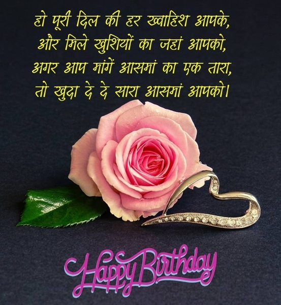 Birthday status for love on facebook, Awesome happy birthday status wishes, Happy birthday to me status, Happy birthday friend status, Happy birthday status love, Memorable birthday status wishes