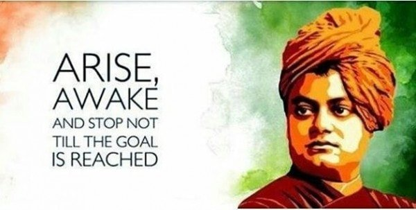 National Youth Day, National Youth Day 12 January, Powerful Quotes From Swami Vivekananda On Youth, Swami Vivekananda Quotes on Youth, Quotes Of Swami Vivekananda Which Truly Makes Him A Youth Icon, स्वामी विवेकानंद के सुविचार