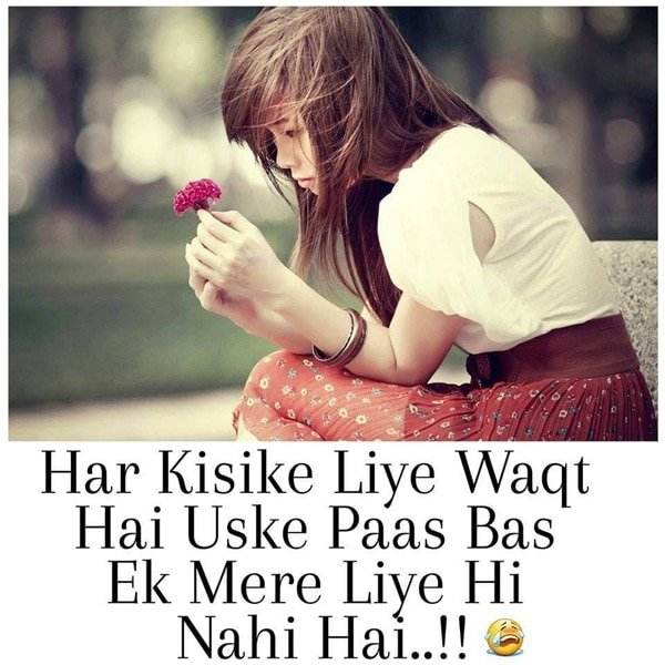 two line sad shayari, sad life quotes in hindi, sad lines, zindagi sad shayari, sad life status hindi, sad shayari with images in hindi, sad shayari in hindi for life, sad shayari wallpapers, sad shayari 2 line, hindi status sad, sad shayari 2 lines, sad 2 line status, love sad shayari, sad status hindi, life sad status in hindi, 2 line status sad, sad status about life in hindi, two line sad shayari on life, sad status in hindi 2 lines