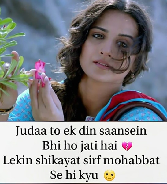 sad shayari, sad status, sad status in hindi for life, sad life status in hindi, very sad shayari, sad status about life, sad love shayari with images, sad life status, sad wallpaper, sad love shayari, sad love shayari in hindi for boyfriend, very sad 2 line shayari, sad shayari image, 2 line sad shayari, 2 line sad status, 2 line sad shayari hindi, sad shayari in hindi, sad status in hindi, sad shayari wallpaper, sad love quotes in hindi, hindi shayari love sad, very heart touching sad quotes in hindi, sad lines in hindi, sad shayari images, sad quotes in hindi, sad shayari image download, Sad shayari, sad shayari pic