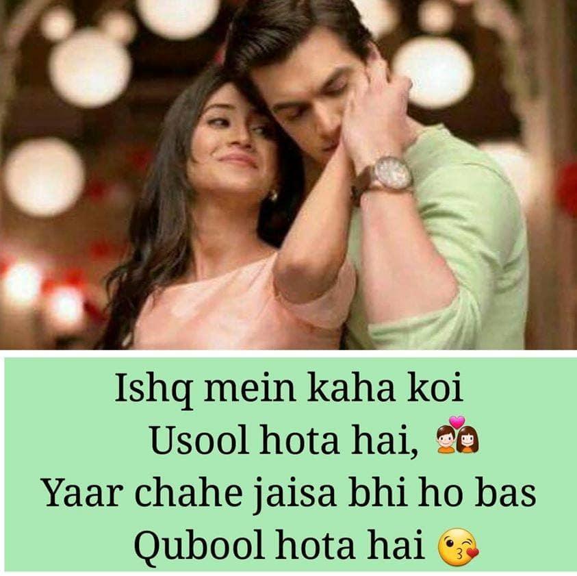 love status in hindi, 2 line love status, cute love status hindi, true love status in hindi, 2 line love status in hindi, beautiful love status in hindi, love attitude status in hindi, love status for whatsapp