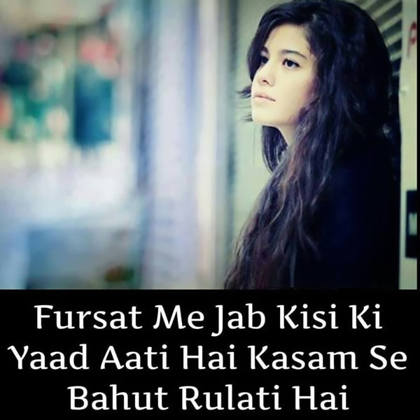 sad shayari 2 lines, sad 2 line status, love sad shayari, sad status hindi, life sad status in hindi, 2 line status sad, sad status about life in hindi, two line sad shayari on life, sad status in hindi 2 lines, 2 line sad status in hindi, sad shayari in hindi for boyfriend, sad miss u status in hindi, heart touching sad lines in hindi, sad shayari image in hindi, sad status in hindi for life 2 line, sad thoughts in hindi, sad quotes on life in hindi, sad status hindi 2 line, two line sad status in hindi