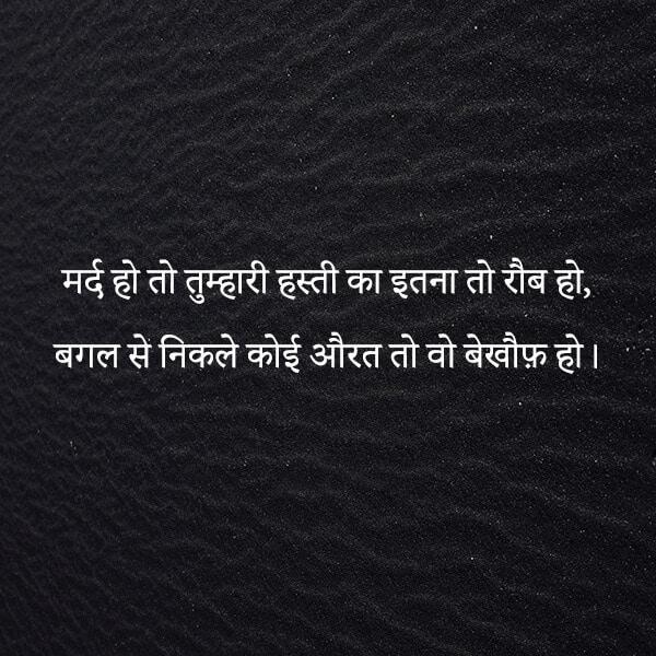 motivational shayari two lines, motivational two line shayari in hindi, 2 line life motivational status in hindi, 2 line motivation shayari in hindi, motivational image in hindi, motivational sayri on zindgi in hindi 2 lines, motivational shayari 2 lines, motivational shayari in hindi, motivational thought in hindi, motivational two line shayari