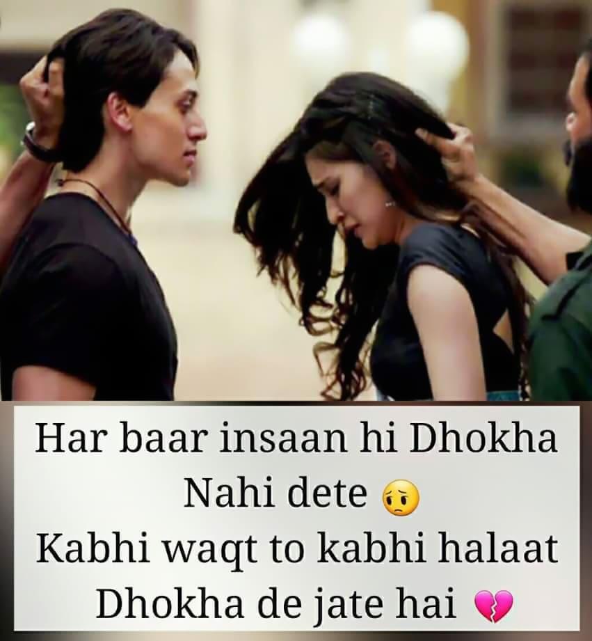 sad shayri images, two line sad shayari, sad life quotes in hindi, sad lines, zindagi sad shayari, sad life status hindi, sad shayari with images in hindi, sad shayari in hindi for life, sad shayari wallpapers, sad shayari 2 line, hindi status sad, sad shayari 2 lines, sad 2 line status, love sad shayari