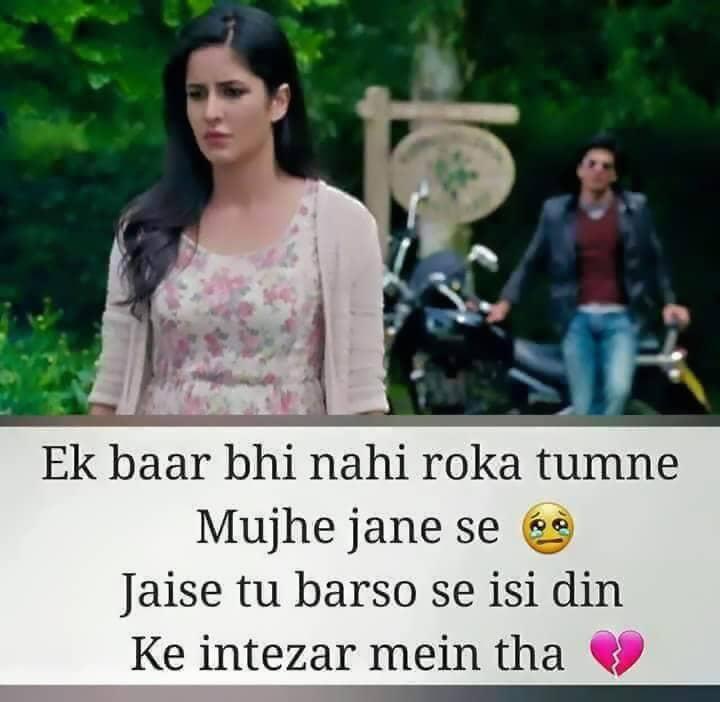 2 line sad status in hindi, sad shayari in hindi for boyfriend, sad miss u status in hindi, heart touching sad lines in hindi, sad shayari image in hindi, sad status in hindi for life 2 line, sad thoughts in hindi, sad quotes on life in hindi, sad status hindi 2 line, two line sad status in hindi