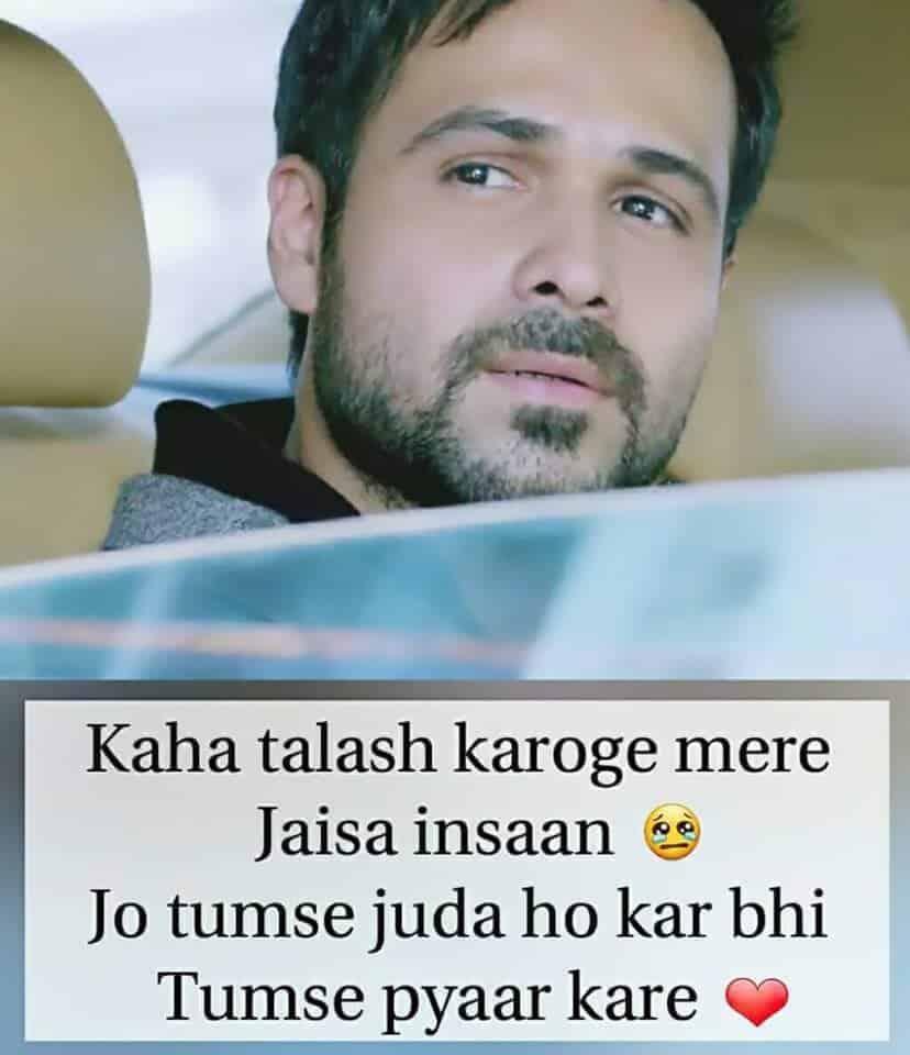 two line sad shayari, sad life quotes in hindi, sad lines, zindagi sad shayari, sad life status hindi, sad shayari with images in hindi, sad shayari in hindi for life, sad shayari wallpapers, sad shayari 2 line, hindi status sad, sad shayari 2 lines, sad 2 line status, love sad shayari, sad status hindi