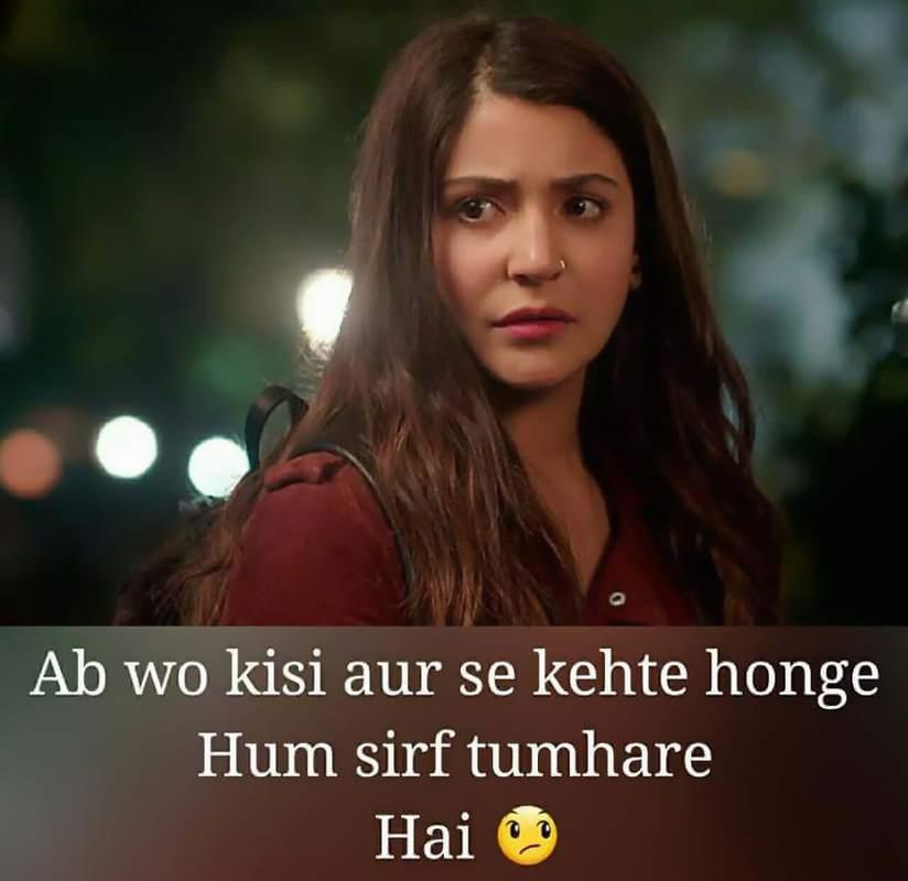 sad lines in hindi, sad shayari images, sad quotes in hindi, sad shayari image download, Sad shayari, sad shayari pic, hindi shayari sad, sad shayari with images, life sad status, sad shayri images, two line sad shayari, sad life quotes in hindi, sad lines, zindagi sad shayari