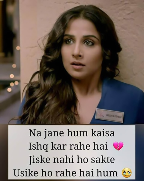 sad life status in hindi, very sad shayari, sad status about life, sad love shayari with images, sad life status, sad wallpaper, sad love shayari, sad love shayari in hindi for boyfriend, very sad 2 line shayari, sad shayari image, 2 line sad shayari, 2 line sad status, 2 line sad shayari hindi