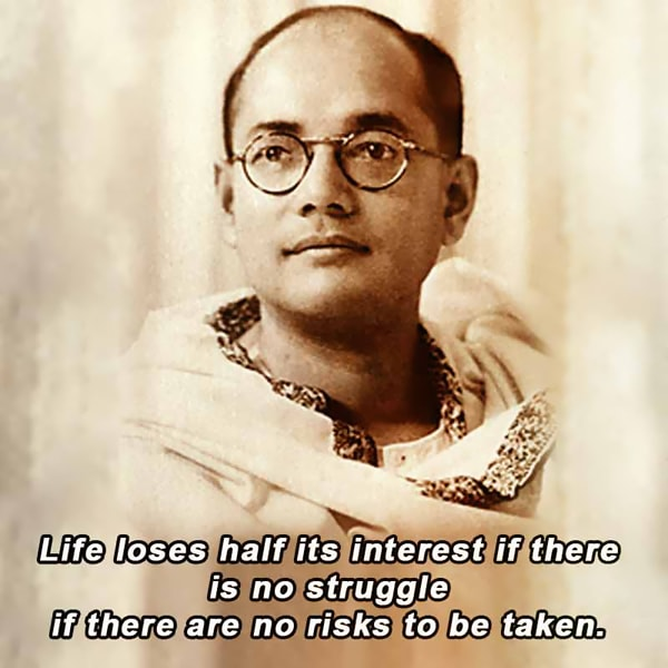 Subhash Chandra Bose Quotes For Students And Children, Quotes By Subhash Chandra Bose That Will Bring Out The Patriot In You, Subhash Chandra Bose Inspirational Quotes, NetaJi Subhash Chandra Bose Quotes In Hindi, Netaji Subhash Chandra Bose Quotes, नेताजी सुभाष चन्द्र बोस के अनमोल विचार, सुभाष चन्द्र बोस के क्रांतिकारी विचार, Quotes By Subhas Chandra Bose In Hindi, Subhash Chandra Bose Quotes in Hindi