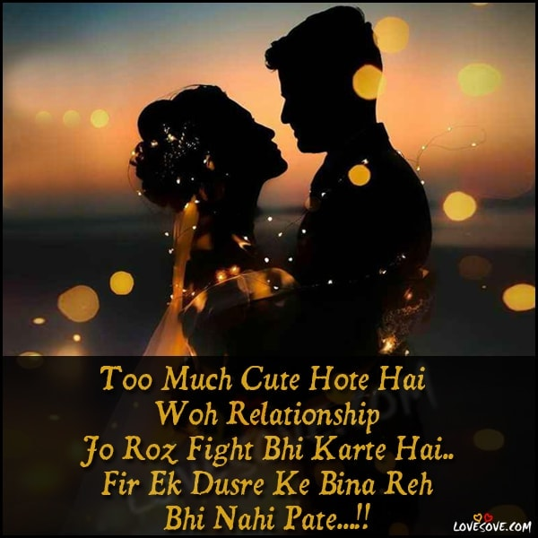 two line love shayari in hindi, best love shayari, love status 2 line, love letter in hindi, love shayari two line, sweet love sms in hindi, shayari love hindi, love status hindi 2 line, 2 lines love shayari, true love quotes in hindi, heart touching love shayari in hindi, sweet love sms hindi girlfriend