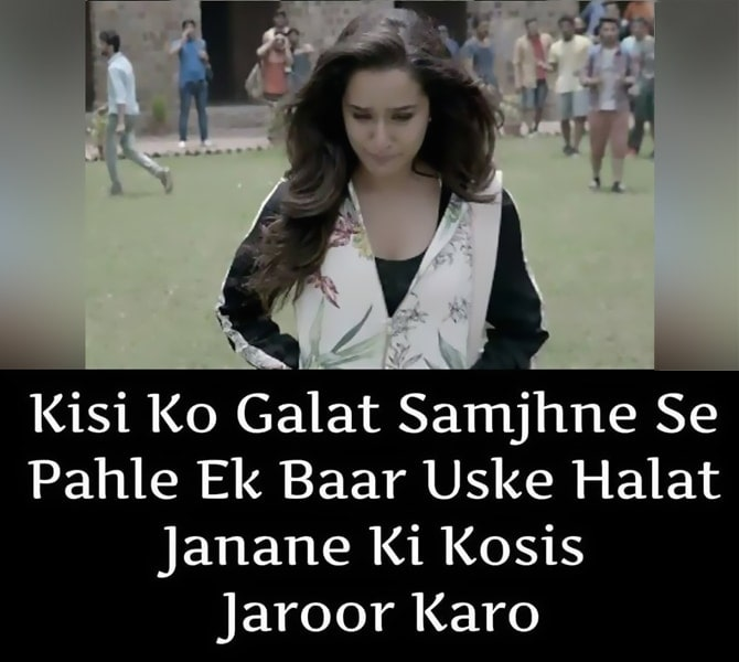 sad shayari in hindi, sad status in hindi, sad shayari wallpaper, sad love quotes in hindi, hindi shayari love sad, very heart touching sad quotes in hindi, sad lines in hindi, sad shayari images, sad quotes in hindi, sad shayari image download, Sad shayari, sad shayari pic, hindi shayari sad, sad shayari with images, life sad status, sad shayri images, two line sad shayari, sad life quotes in hindi