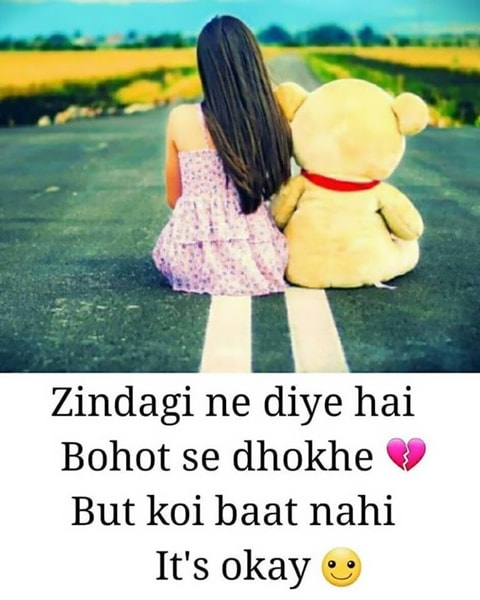 sad shayari, sad status, sad status in hindi for life, sad life status in hindi, very sad shayari, sad status about life, sad love shayari with images, sad life status, sad wallpaper, sad love shayari, sad love shayari in hindi for boyfriend, very sad 2 line shayari, sad shayari image, 2 line sad shayari, 2 line sad status, 2 line sad shayari hindi