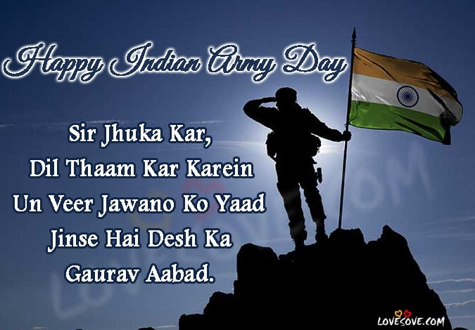 Happy Indian Army Day Whatsapp Status, Indian army day whatsapp messages, Happy Indian Army Day 2020 Wishes Images, Indian Army Day Messages, Army Day Status Slogans Quotes, Happy Indian Army Day 2020 Whatsapp Status, Best Quotes From Indian Army Soldiers, indian army day status, indian army attitude status in english