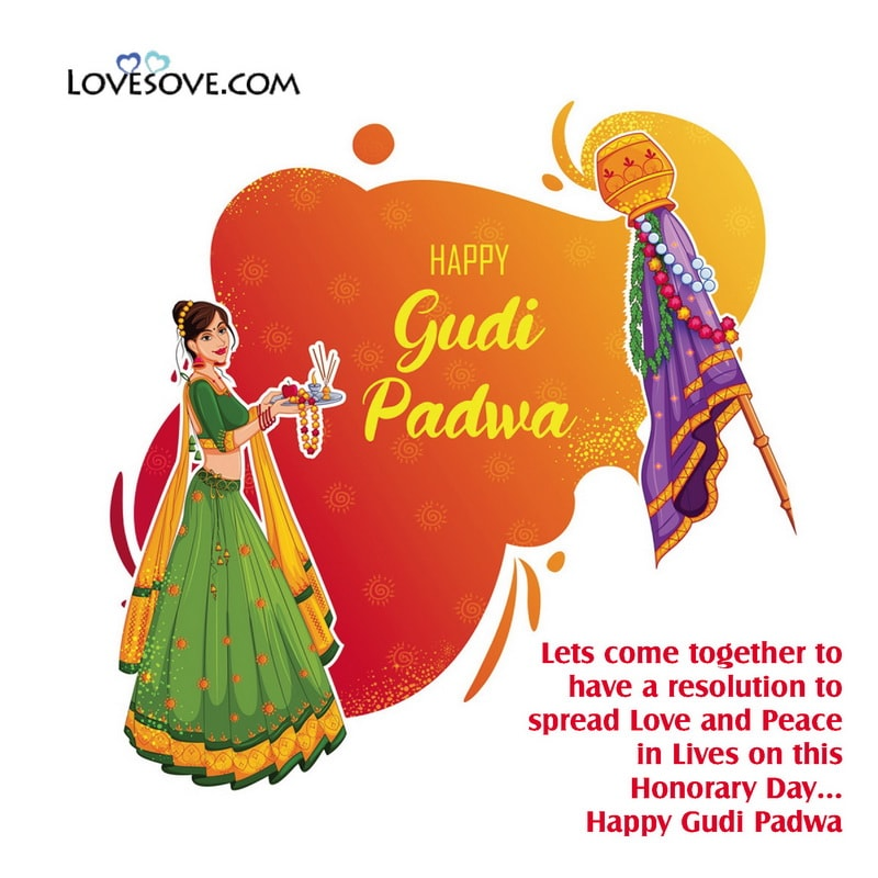 Wishes For Gudi Padwa In Marathi, Gudi Padwa Festival Images, Gudi Padwa Hindi Wishes, Gudi Padwa Nibandh Marathi, Images For Gudi Padwa,