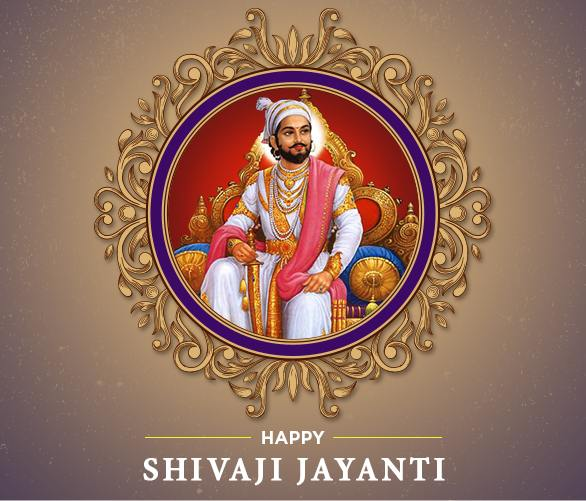Shivaji jayanti, Shivaji jayanti 2020, Happy Shivaji jayanti 2020, Happy Shivaji jayanti, Happy Shivaji Maharaj Jayanti, Happy Shivaji Maharaj Jayanti 2020, Shivaji Maharaj Jayanti, Shivaji Maharaj Jayanti 2020, Chatrapati Shivaji Maharaj, Shivaji Maharajyachi