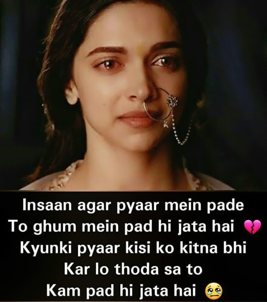 dard quotes in hindi, Dard sayari, dard shayari image download, shayari dard bhari zindagi hindi, dard shayari wallpaper, dard status hindi, shayari dard bhari, dard bhari sayari, dard shayari pyar dhoka, dard shayari wallpaper hd, shayari dard, Dard bhari sayri, dard bhari shayari in hindi, dard shayari 2 line, love ke dard shayari, two lines dard shayari, dard shayari image