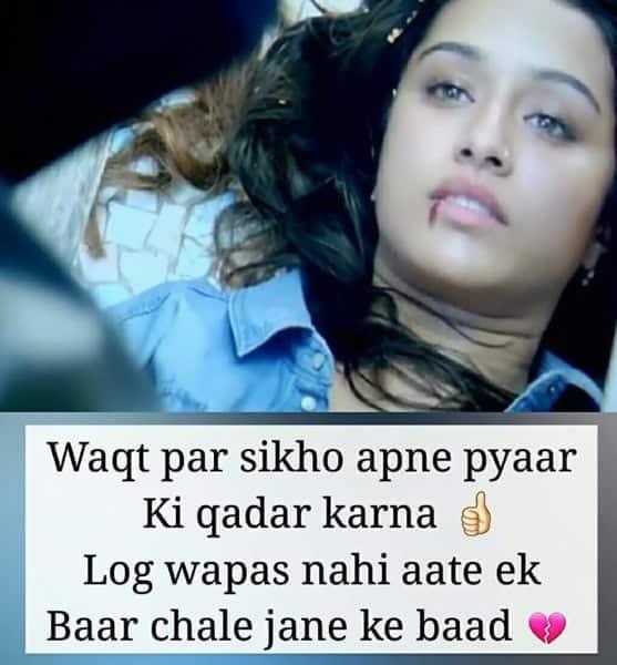 dard shayari, dard status, pyar ka dard shayari, dard bhari shayri, best dard shayari, dard sayri, dard bhare status, dard shayari status, dard shayri, dard bhari bewafa shayari, 2 line dard shayari, dard love shayari, dard status in hindi, dard shayari in hindi, darde dil shayari, Dard shayari, love dard shayari