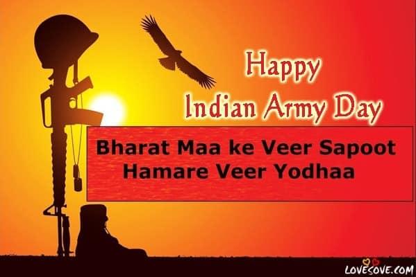 indian army attitude status hindi, indian army fastivel status, indian army shayari photo, army attitude quotes in hindi, army attitude shayari hindi, army boy status, army brother status, army life status in hindi, army shayari in marathi, army status for fb, Army status hindi, indian army love shayari wallpaper, indian army status attitude, Indian army status in hindi, army status for facebook in hindi, salute indian army status, indian army sad shayari in hindi, Indian Army Day 2020, happy indian army day images, Best Indian Army Day Wish Pictures And Images, Indian Army Day 15 January, army day images 2020, happy army day 2020