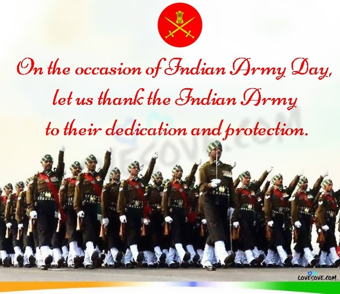 Best Salute to the Indian Army, Indian Army Day Quotes in Hindi, Happy Army Day 2020 Shayari Status For Whatsapp, Best Indian Army Quotes, indian army quotes in hindi with images, indian army attitude status in hindi, quotes on soldiers bravery in hindi, indian army status in hindi, army day status, army status for facebook in hindi, salute indian army status, indian army sad shayari in hindi, Indian Army Day 2020