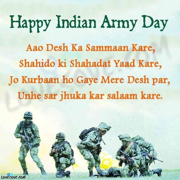 indian army day whatsapp dp hd, Happy Army Day 2020 Shayari, Happy Indian Army Day 2020 Wishes Images, Best Salute to the Indian Army, Indian Army Day Quotes in Hindi, Happy Army Day 2020 Shayari Status For Whatsapp, Best Indian Army Quotes, indian army quotes in hindi with images, indian army attitude status in hindi, quotes on soldiers bravery in hindi, indian army status in hindi, army day status, army status for facebook in hindi, salute indian army status, indian army sad shayari in hindi, Indian Army Day 2020, happy indian army day images, Best Indian Army Day Wish Pictures And Images, Indian Army Day 15 January, army day images 2020, happy army day 2020, army photos, happy army day 2020 images, happy army day wishes 2020, indian army photos hd wallpaper download
