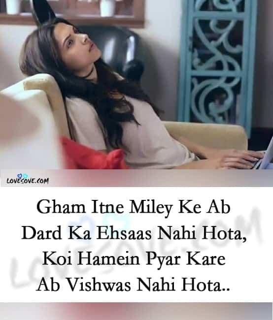 Best Dard Shayari À¤¦à¤° À¤¦ À¤à¤° À¤¶ À¤¯à¤° Pyar Ka Dard Status