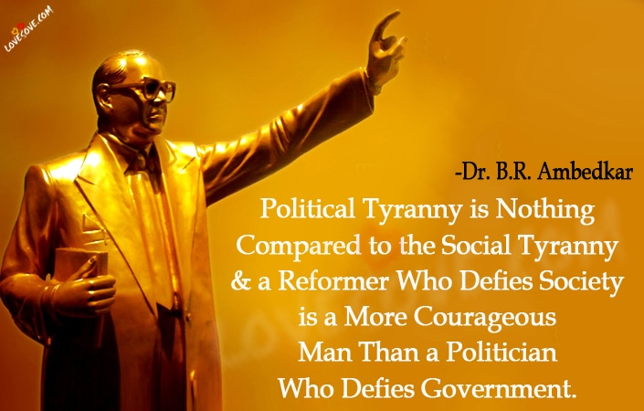 Happy Ambedkar Jayanti Wishes, Happy Ambedkar Jayanti, Happy Ambedkar Jayanti Sms Wishes, Happy Ambedkar Jayanti Fb Quotes Status, Happy Ambedkar Jayanti Whatsapp Messages, Ambedkar Jayanti Wishes, Dr. Bhimrao Ambedkar Jayanti Messages, Ambedkar Jayanti Status, 14 April Ambedkar Jayanti, Happy Ambedkar Jayanti Quotes, Dr Babasaheb Ambedkar Quotes