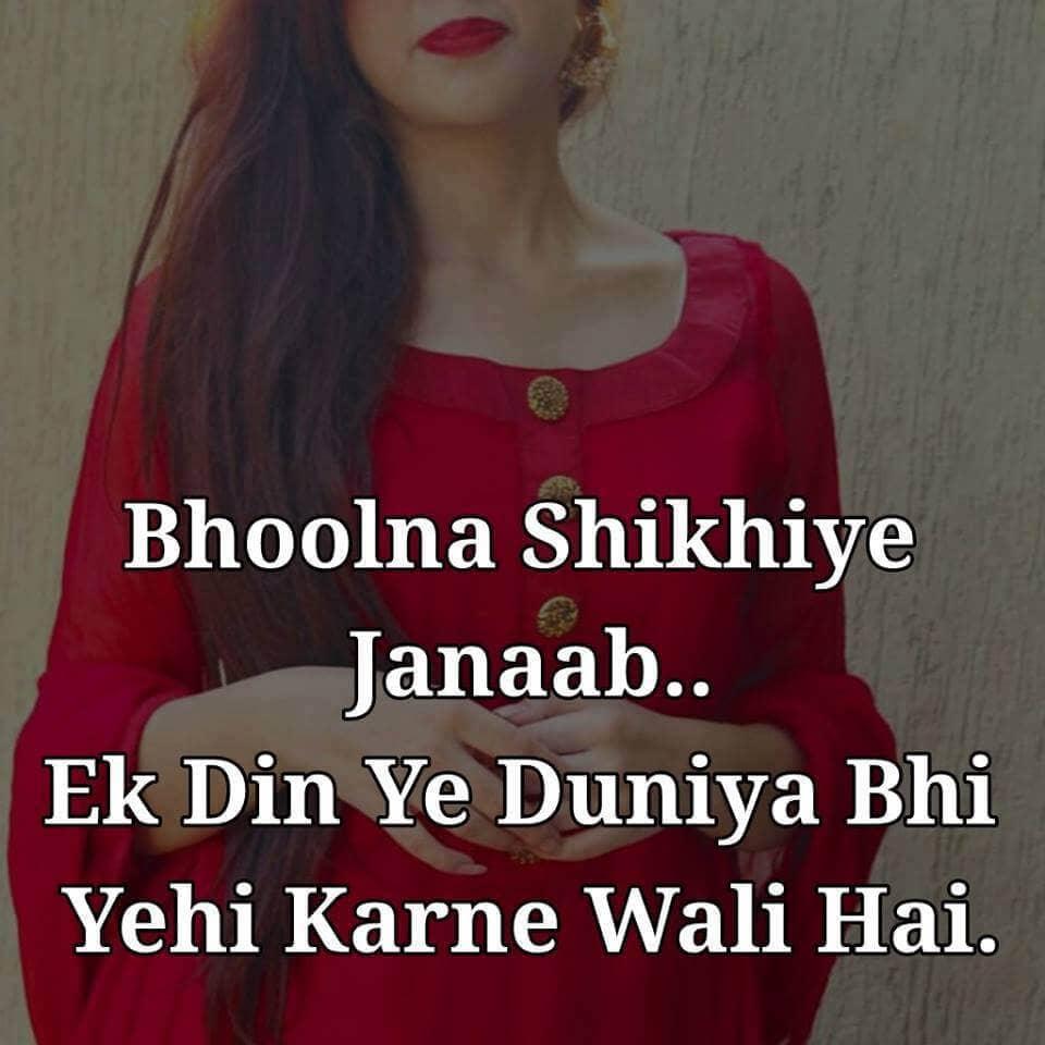 sad shayri images, two line sad shayari, sad life quotes in hindi, sad lines, zindagi sad shayari, sad life status hindi, sad shayari with images in hindi, sad shayari in hindi for life, sad shayari wallpapers, sad shayari 2 line, hindi status sad, sad shayari 2 lines, sad 2 line status, love sad shayari, sad status hindi, life sad status in hindi, 2 line status sad, sad status about life in hindi, two line sad shayari on life